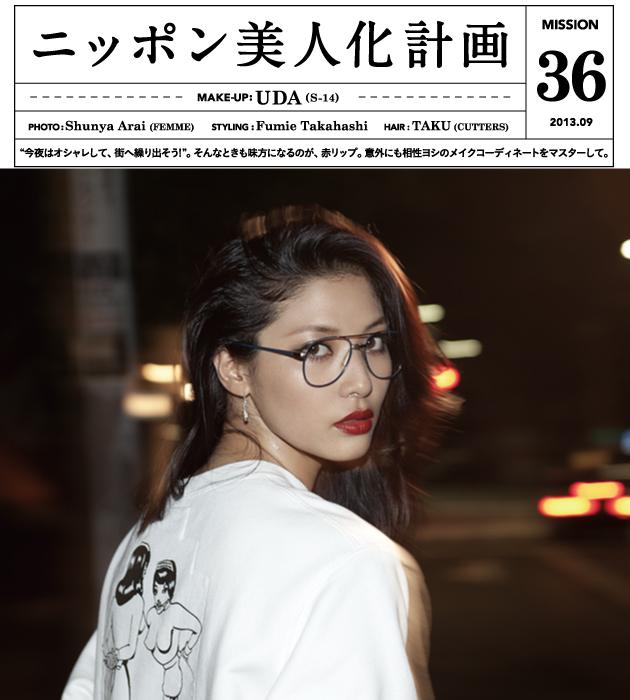 Photo: Jun Kato(object)   Text: Ryoko Kobayashi - プリントスウェット ¥13,650(C.E | ポトラッチ)/ヴィンテージメガネ ¥7,875(シー・シー・カントリー | シー・シー・カントリー)/ピアス ¥25,725(チーゴ | ミックステープ)