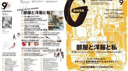 Ginza No. 195
