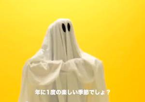 GINZA 9月号『部屋と洋服と私』 予告編