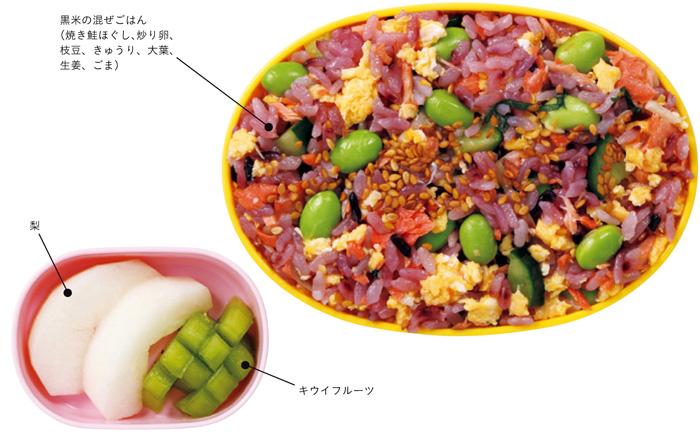 大好きな酢飯を食べたくなったら、 色合わせも楽しい混ぜごはん。