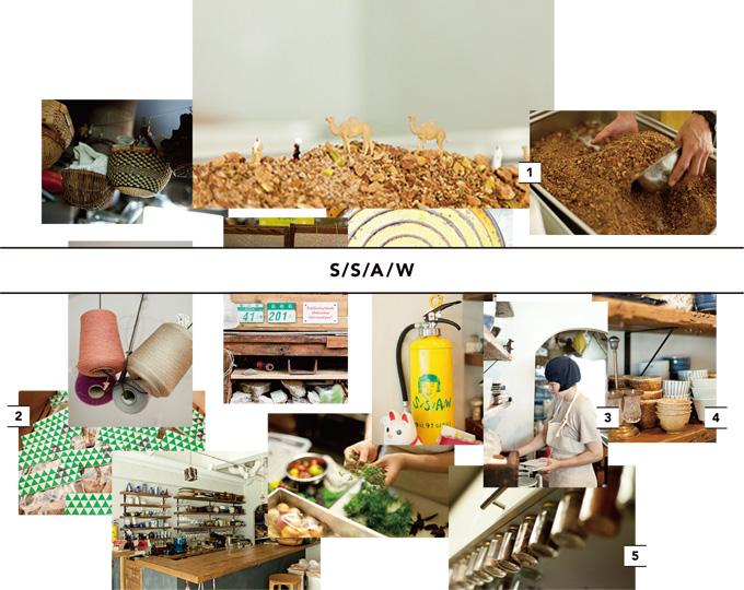 1: 野菜をおいしく食べるために考案したエジプト塩。70g ¥840(HPに販売店が掲載)。2: エジプト塩を使ったチョコチップ入りのクッキー3枚 ¥350。3: たかはしよしこさん。ベレー帽がトレードマーク。4: 陶芸作家の上泉秀人さんほか、作家ものの器が棚に並ぶ。5: スパイスの瓶は蓋を吊り戸棚に固定して使用。グッドアイデア!