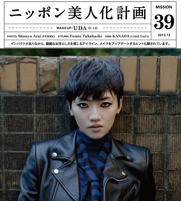 Text: Ryoko Kobayashi - ライダースジャケット¥126,000、タートルネックセーター¥14,490(共にジョン ローレンス サリバン)/スカーフ¥15,750(FWK バイ エンジニアド ガーメンツ | ライラ)