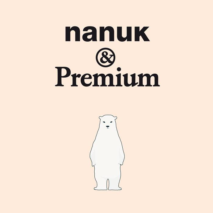 Nanuk & Premium