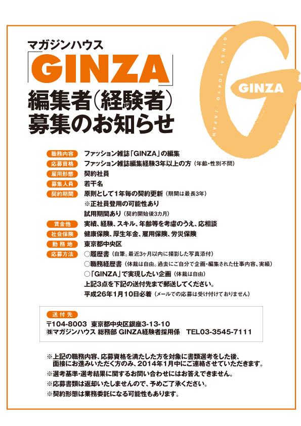 gz-info