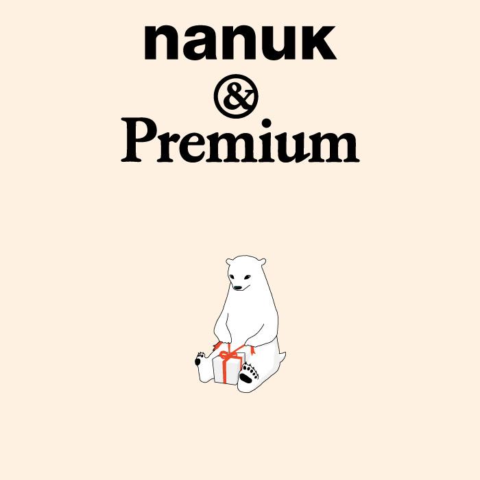 nanuk-main-2