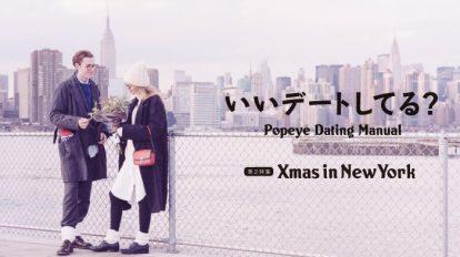 Popeye No. 801