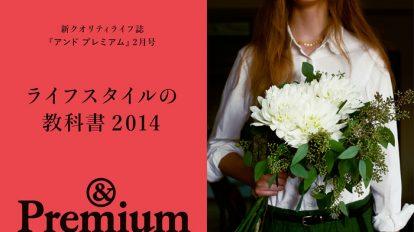 &Premium No. 02