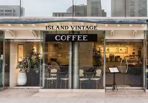 〈100%カウコーヒー〉が話題の ISLAND VINTAGE COFFEE。