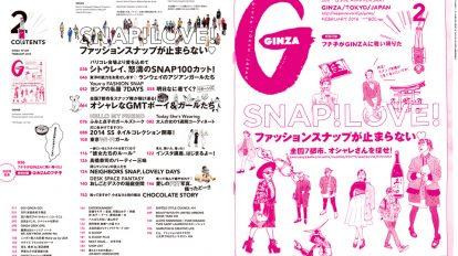 Ginza No. 200