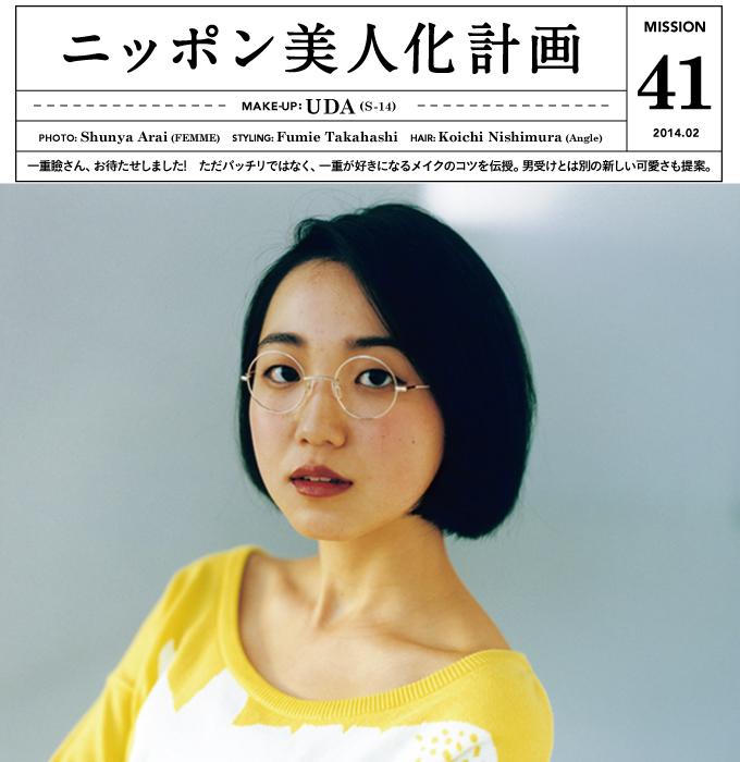 Text: Ryoko Kobayashi  ニット ¥37,800(ティビ | ユニット&ゲスト)/メガネ ¥21,000(ユニオンアトランティック | シーシーカントリー)