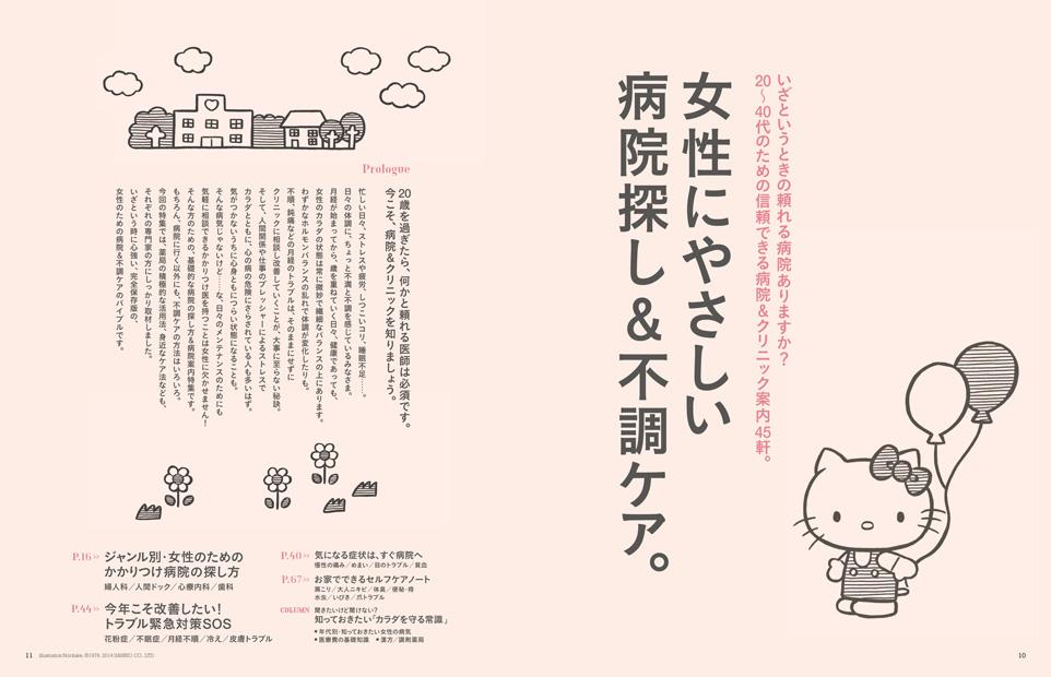 hanako1056-01