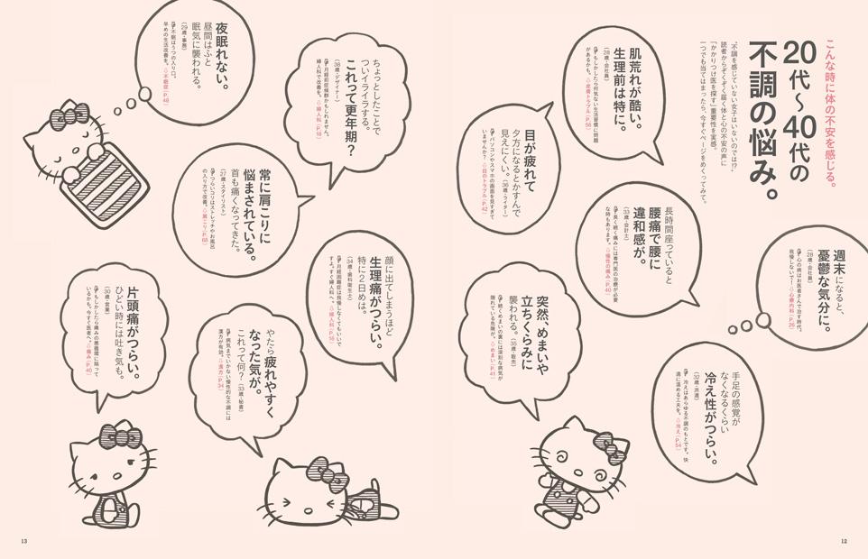 hanako1056-02