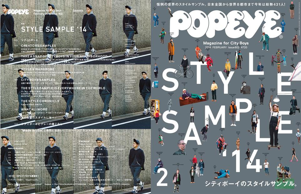 popeye801-00