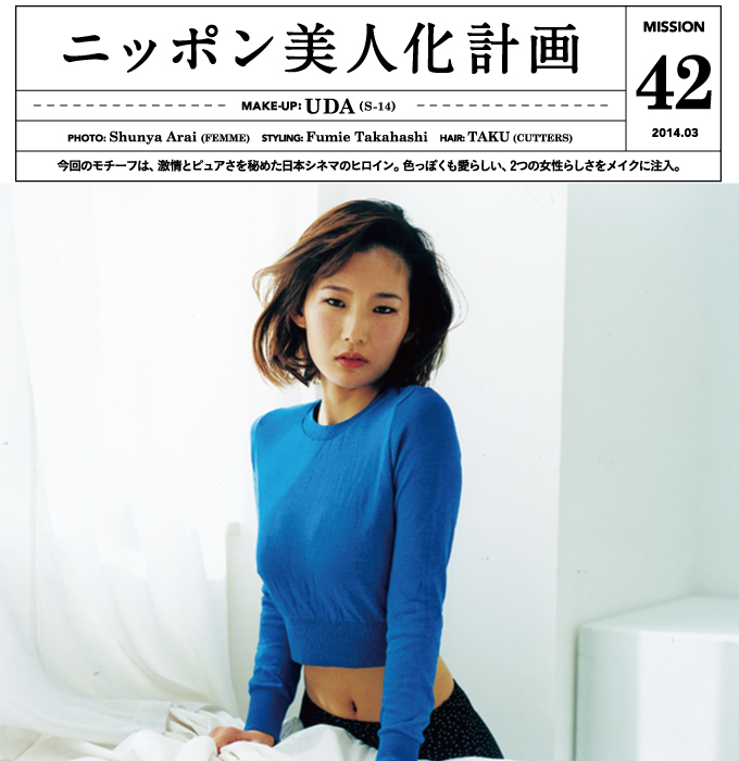 ニット ¥6,100、スカート ¥5,500(共にアメリカンアパレル | アメリカンアパレル カスタマーサービス)Photo: Kiyoshi Okamoto(object)   Text: Ryoko Kobayashi