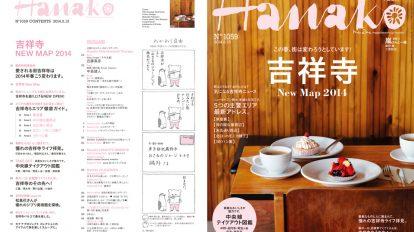 Next Issue No.10603月13日 発売