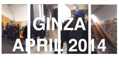 GINZA 4月号『ファッションが恋した♡ アートの話』予告編