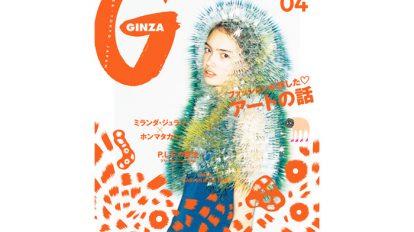 gz202-fe1-tp