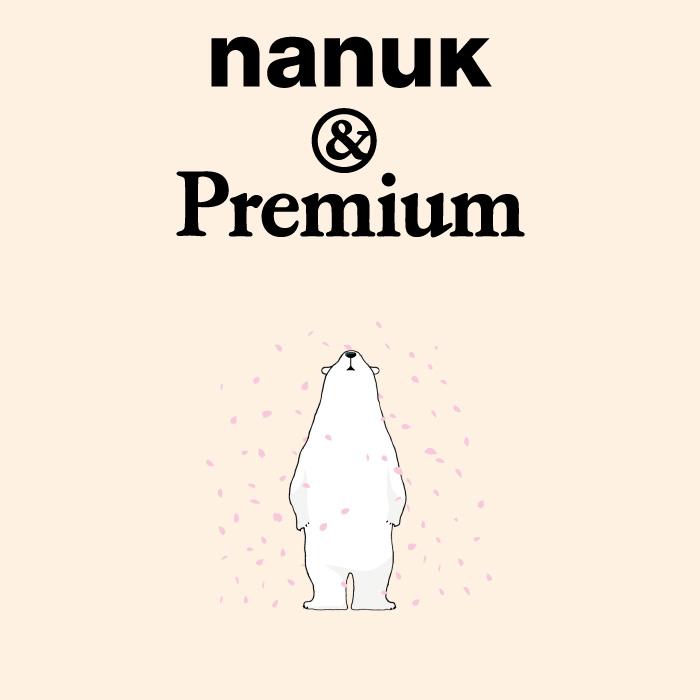 nanuk-main-5
