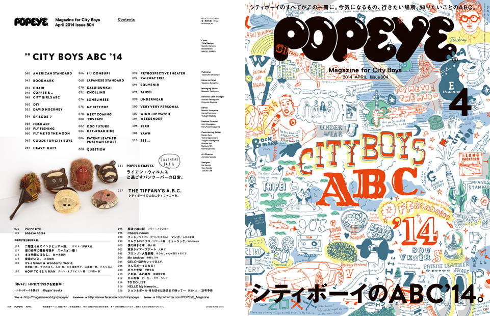 popeye804-00