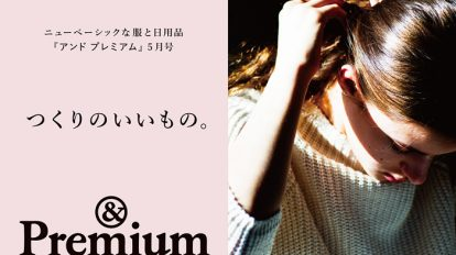 &Premium No. 05