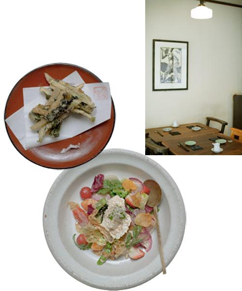 写真右上:おじゃがと海藻のかき揚げ ¥780。2人でシェアOK。写真右下: 地野菜と豆腐のサラダ ¥1,200。 写真右:テーブルは、ちゃぶ台に鉄の脚をつけた、親しい作家の作品。壁の絵は、宮澤賢治の詩をモチーフにした版画で、明峯さんの私物。