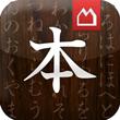 App: 『マガジンハウス』