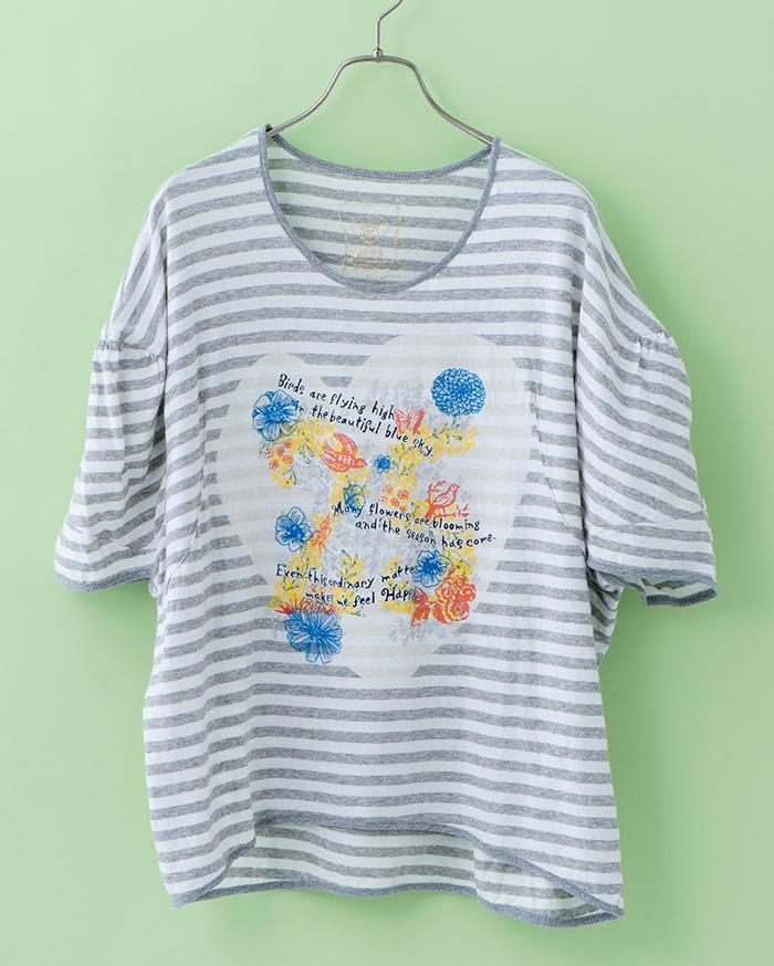 知っていましたか? アズ ノゥ アズのお洋服には、1点1点、すべてに名前がついています。品番ではなく名前で呼ぶほどに大切に作り育てた服だから。このTシャツは震災直後から続けてきたチャリティーTシャツの第4弾。収益は復興支援のために寄付されます。アズ ノゥ アズ ドゥ バズ 4,900円