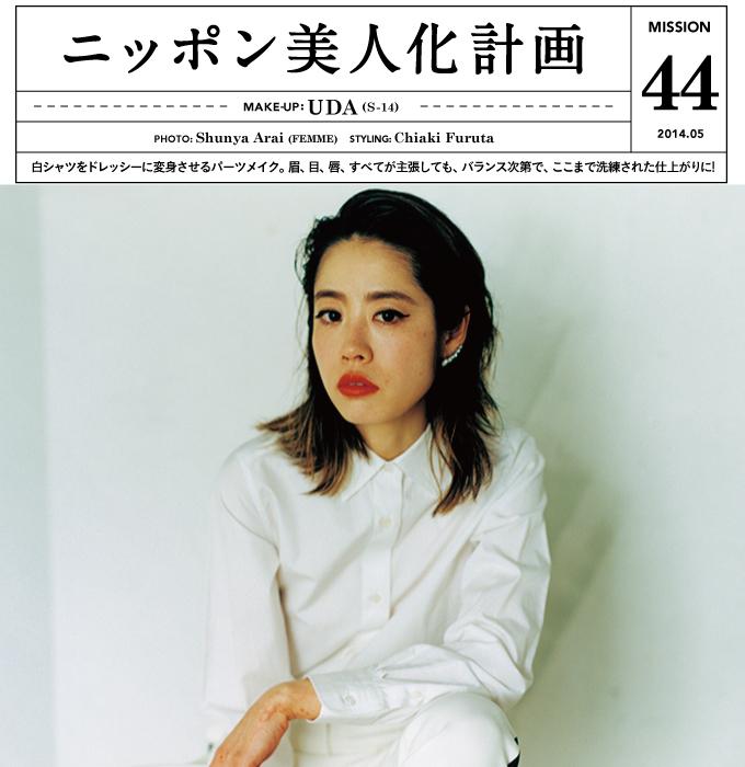 オフホワイトシャツ ¥19,000(ストラスブルゴ)、イヤーカフ風につけたピアス ¥38,000(カー アンド ロウ | 共にストラスブルゴ)/バイカラーパンツ ¥39,000(ティビ | ユニット&ゲスト)