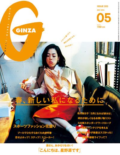 gz203-fe1-01