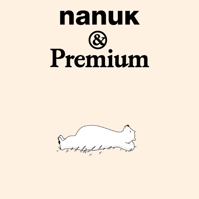 nanuk-main-6