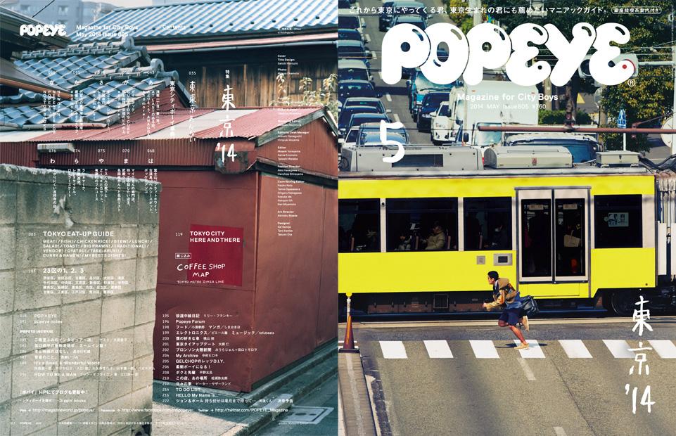 popeye805-01