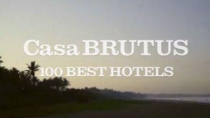 『Casa BRUTUS』5月号 In a morning - TAKASHI HOMMA