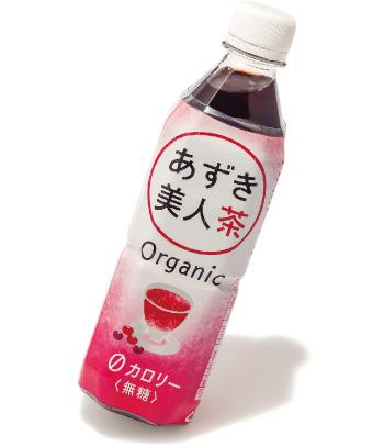 遠藤製餡 あずき美人茶