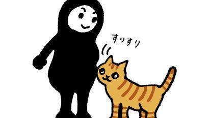 クウネルくん劇場 Vol. 79  猫の音楽