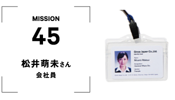 bea-45-ph01