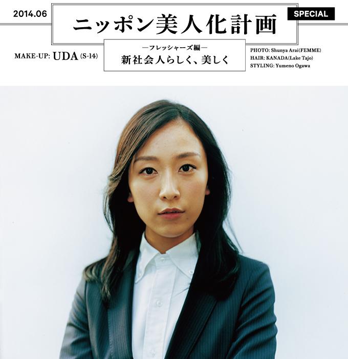 ピークドラペルジャケット ¥28,000(ユナイテッドアローズ | ユナイテッドアローズ 原宿本店 ウィメンズ館)/オックスフォードシャツ ¥13,000(バイオレット,バッファロー ワロウズ | ドレステリア 神南本店) - PHOTO: Shunya Arai(FEMME)  HAIR: KANADA(Lake Tajo)  STYLING: Yumeno Ogawa