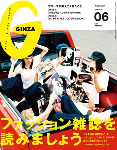 gz204-fe1-01