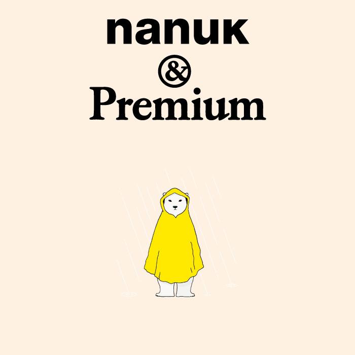 nanuk-main-7