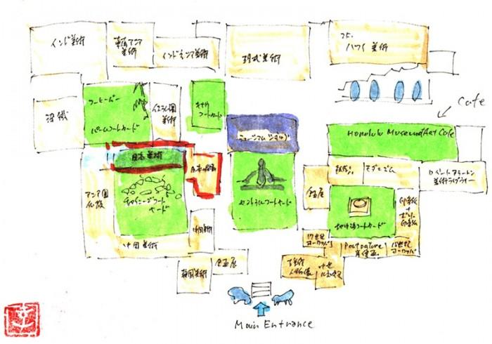 ホノルルの海ではなく『ホノルル美術館』。名画鑑賞と穴場のカフェ。