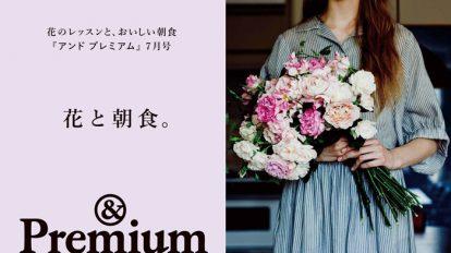 &Premium No. 07