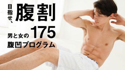 Tarzan No. 649