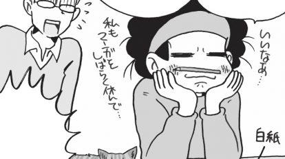第91回「出川さん&上島さんの言葉で妊活突入!」