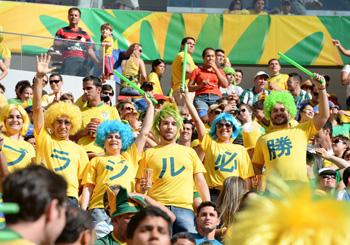 優勝候補は開催国・ブラジル、との声多し。または、各国のサポーターや観客席も見どころのひとつ!? 写真/UNICORN Photo Press