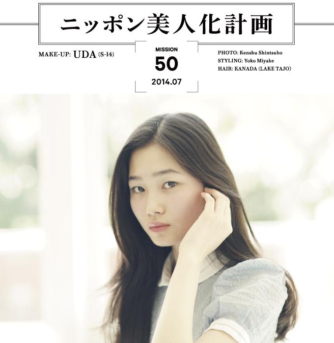 ブラウス ¥16,000(キコ ミズハラ フォー オープニングセレモニー | オープニングセレモニー)- Text: Ryoko Kobayashi