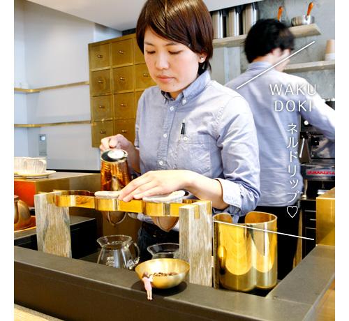 店頭の「COBI COFFEE」は朝8時から営業しています。毎日通いたい美味しさ。カステラもありますよ。
