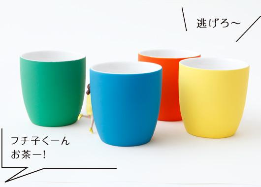 シリコンカップ 各¥2,000(リトル・ネスト | シュガータウン)