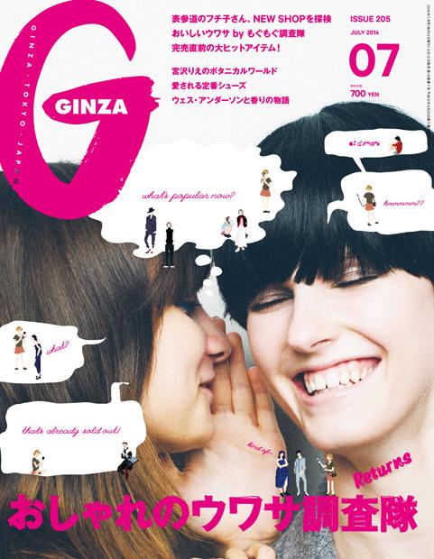 gz205-fe1-01