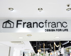 Francfranc DESIGN FOR LIFE
