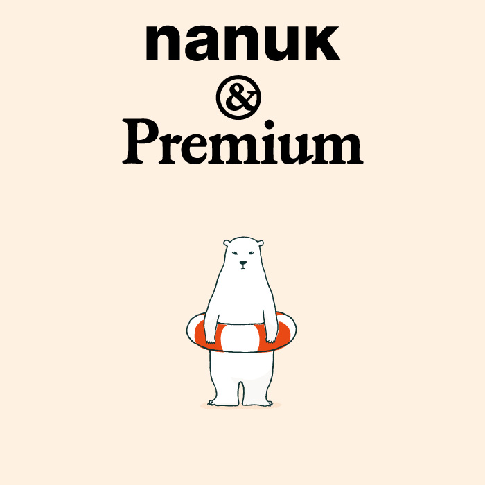 nanuk-main-8