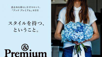 &Premium No. 08